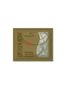 Кристална колагенова маска за клепачи (1 бр.)