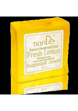 """Натурален сапун ръчна изработка """"Освежаващ лимон"""", 85гр."""