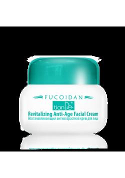 """Възстановяващ крем за лице против стареене, """"Fucoidan"""", 55гр."""
