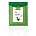 """Сол за тяло """"Зелен чай"""" 32614"""