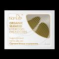 """Хидрогелизирани очни пластири """"Органични водорасли"""", 2 бр."""